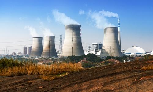 Nükleer Sanayi buluşuyor!